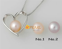 7-7.5mm perfect round cultured pearl drop pendant