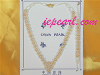 7-8mm pink bread pearl necklace set on sale